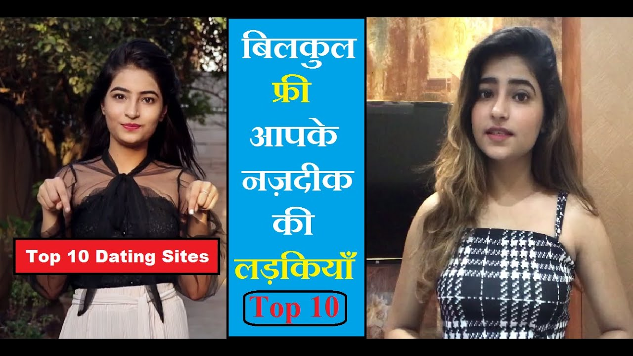 still married and dating