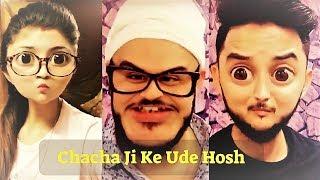 Chacha Ji Ke Ude Hosh - Vinu Sona | Vinzua Paaji