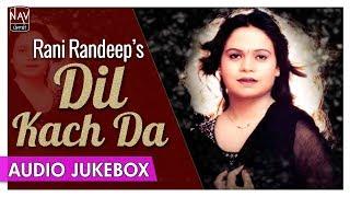 Dil Kach Da -  Best Of Rani Randeep | Best Collection Of Punjabi Sad Songs | Priya Audio