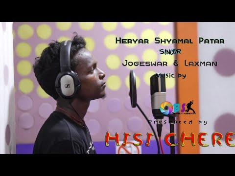 Santali New Video Song 2018 I HISI CHERE I Studio Version L Heryar Shyamal Patar I BSK ENTERTAINMENT