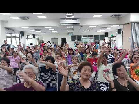 107/08/11華江社區照顧關懷據點活動-作伙來共餐