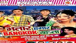 New 2016 Bhojpuri Hot Song || Ab Ka Kari Aai Ho Dada || Anil Yadav