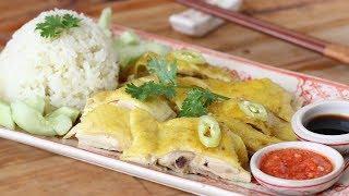 Hainanese Chicken Rice - Cơm Gà Hải Nam