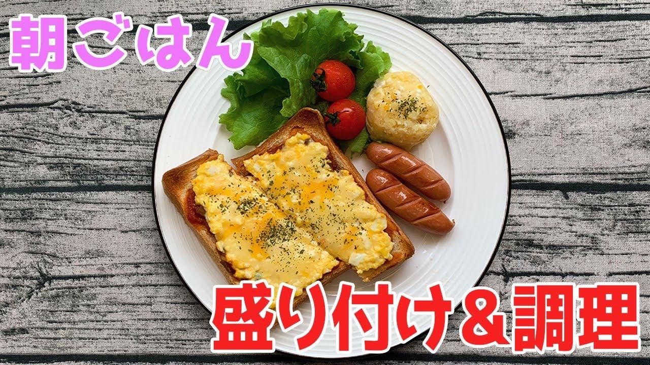 仕事 筒井チャンネル