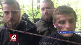 В лесу СОБР обнаружил военизированный лагерь!