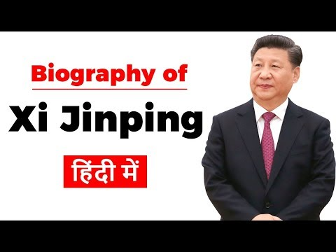 Biography of Xi Jinping, President of China and General Secretary of the Communist Party of China