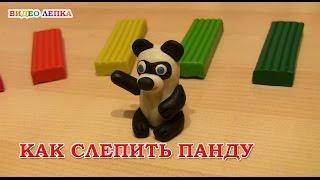 Панда из пластилина | Видео Лепка
