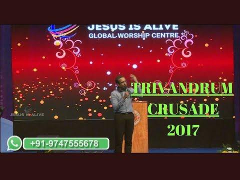TRIVANDRUM CRUSADE 2017   Pr.TINU GEORGE SERMONS