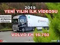 VOLVO FH16 750 / SR2 LAMBERET TRAİLER /GÖRSEL TANITIM