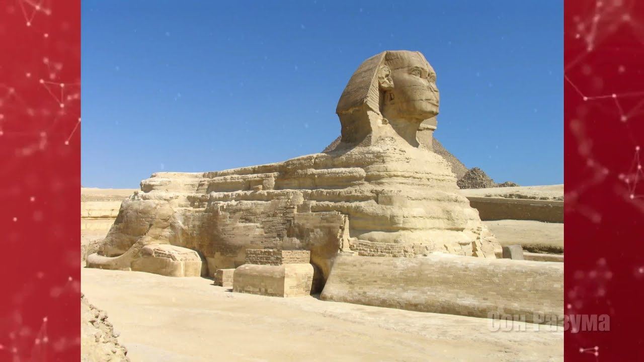 エジプトのピラミッド、スフィンクス、神殿なども全て嘘!悪魔崇拝イルミナティたちの手作りか??