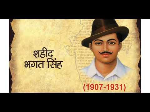 Desh bhakti ringtone