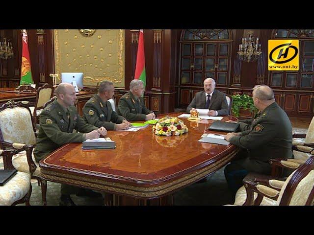 Александр Лукашенко встретился с руководством Государственного секретариата Совета Безопасности