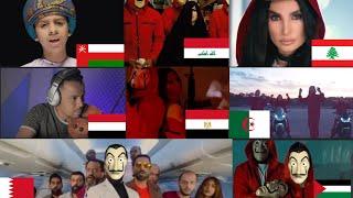 العالم العربي يغني بيلا تشاو La Casa De Papel مين الأفضل؟ّ