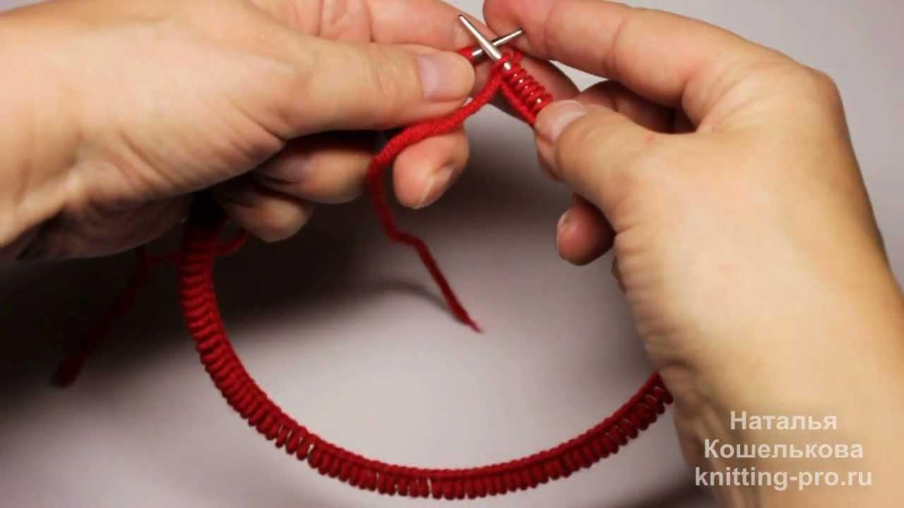 Набор петель вязание по кругу