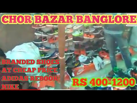 ORIGINAL CHEAPEST BRANDED SHOES IN CHOR BAZAR IN BANGALORE | NIKE ADIDAS LACOTLE REEBOK AT 300 |