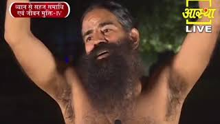 Instant Benefits Of Yoga    Swami Ramdev    21 September 2020    Part 4