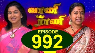 Vaani Rani – Episode 992 01/07/2016 Watch Online