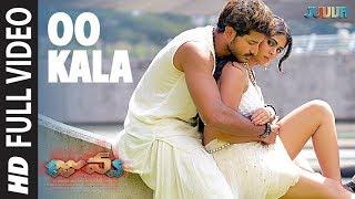 O Kala Full Song Juvva Songs | Ranjith, Palak Lalwan | MM Keeravaani