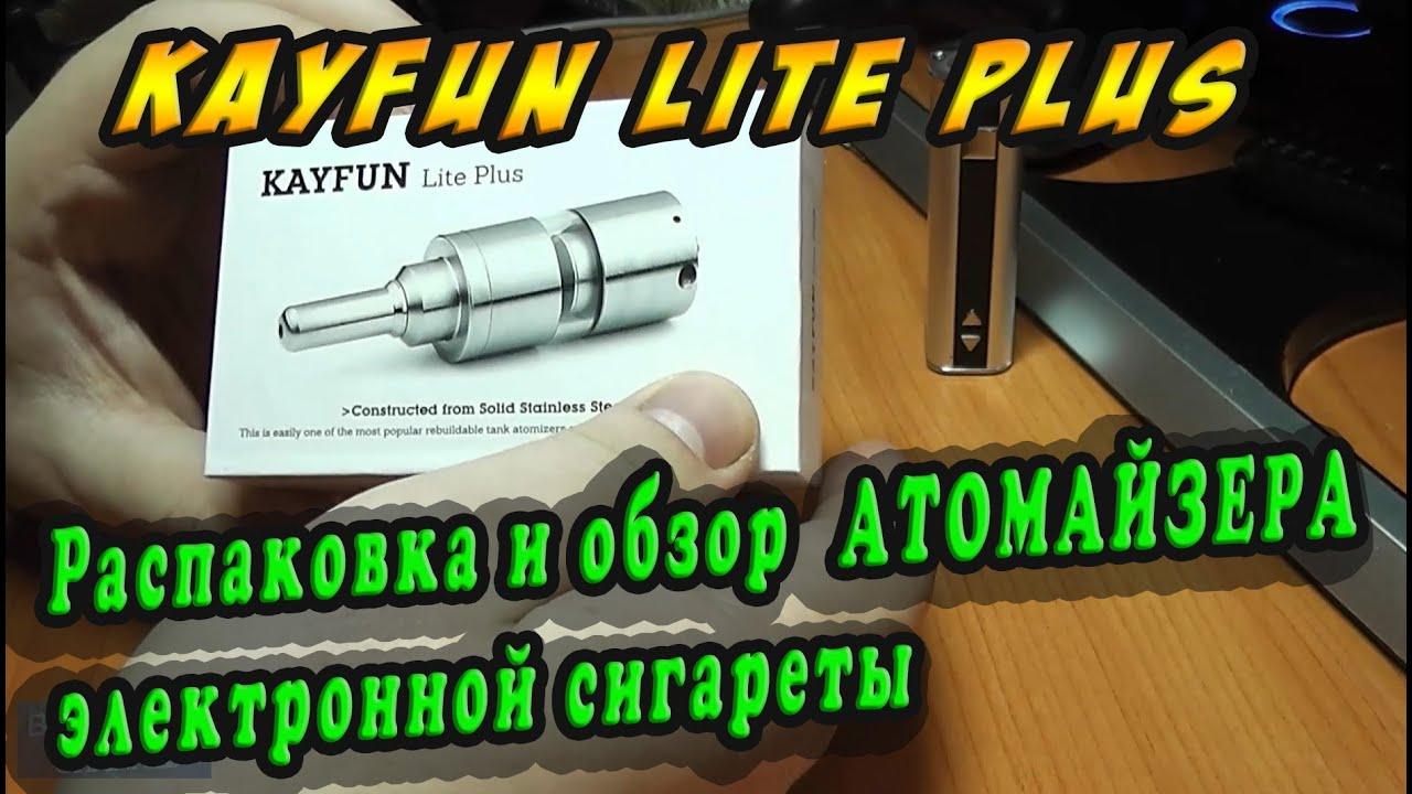 В корзину купить быстро. Комплектующие, жидкости для электронных сигарет и аксессуары к ним. Устройство для подачи жидкости в атомайзер.