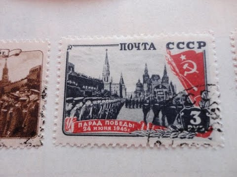 Russian Cccp Stamp – Billy Knight