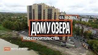 видео Новостройки в Шлиссельбурге