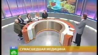 Андрей Дондуков на Нтв о целительстве