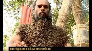 Meet Rajeevan, who is not afraid of honey bees | Lens 23 Apr 2017