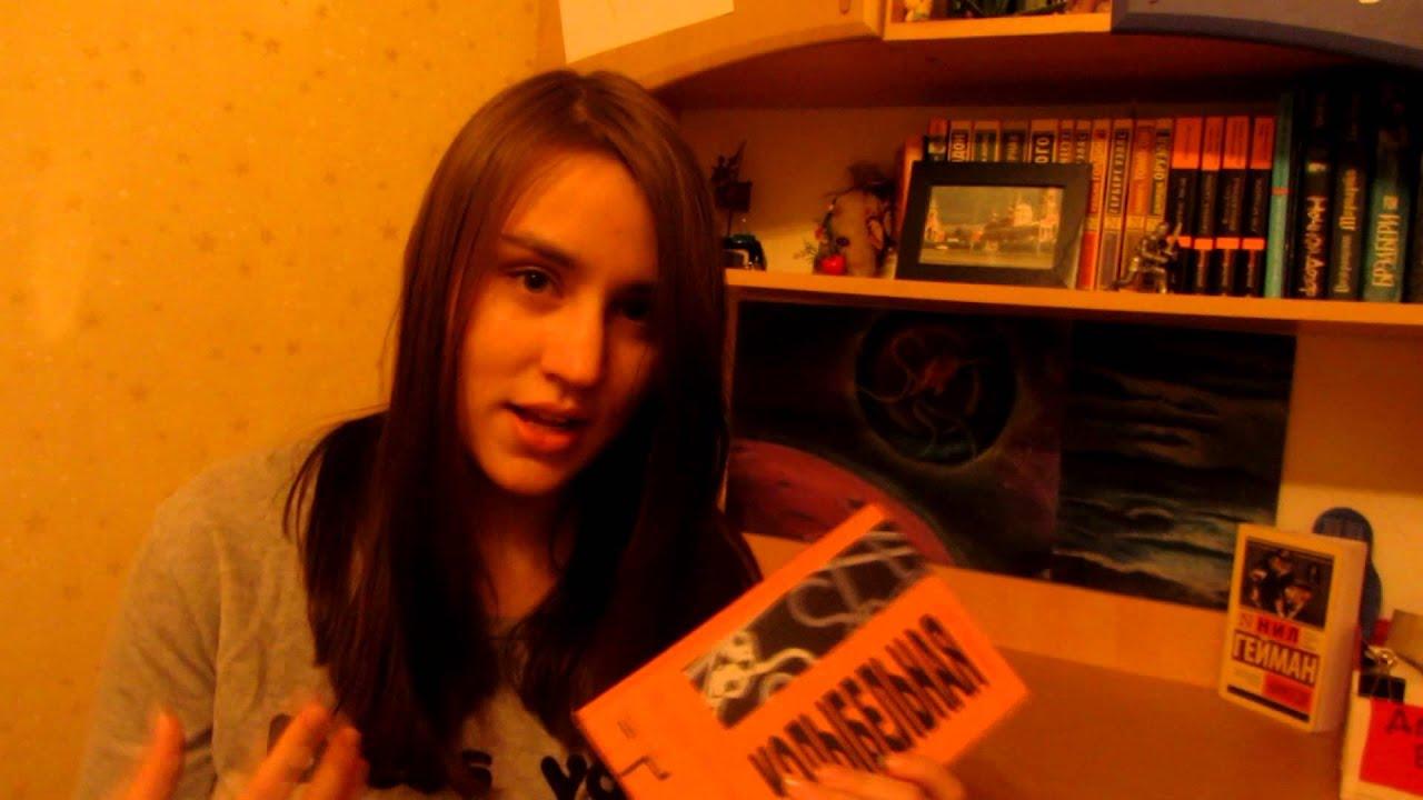Чак Паланик - Бойцовский Клуб - Глава 4 (Аудиокнига) - YouTube