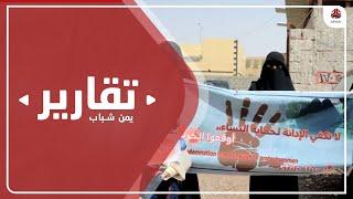 في عيد الأم .. معاناة مستمرة للأمهات اليمنيات جراء انتهاكات الحوثيين