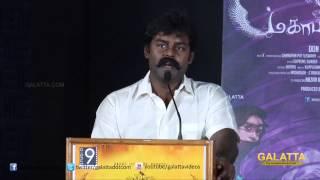 Mahabalipuram Press Meet Part 1