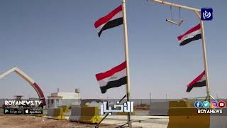 عمّان وبغداد تعلنان حزمة قرارات في بيان مشترك عقب لقاء الرزاز وعبد المهدي - (29-12-2018)