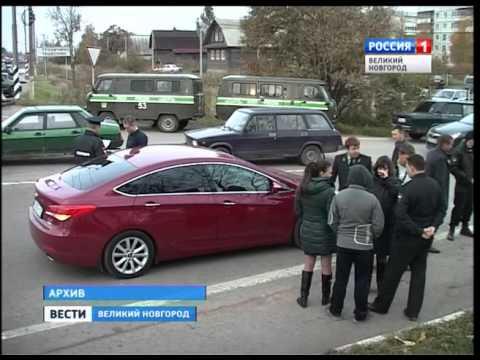 ГТРК СЛАВИЯ ПКФ УФССП приставы