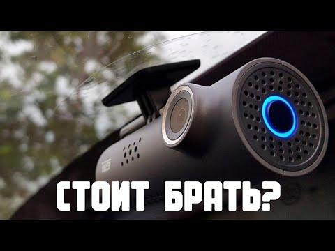 5 бюджетных видеорегистраторов с Алиэксрпесс 2020 / Лучший видеорегистратор с Aliexpress в 2020?