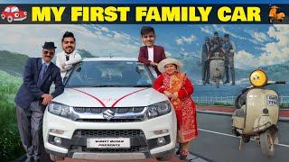 MY FIRST FAMILY CAR || Middle Class Family || Sumit Bhyan