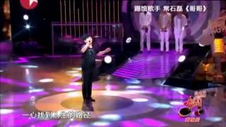 声动亚洲20120816:常石磊PK祝氏兄弟.mp4