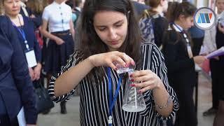 Конференция «Курчатовский проект – от знаний к практике, от практики к результату»