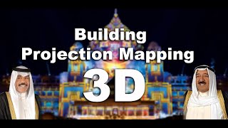3d Mapping Projection For Arab Weddings Dubai Saudi Arabia Qatar 2018  9960289995