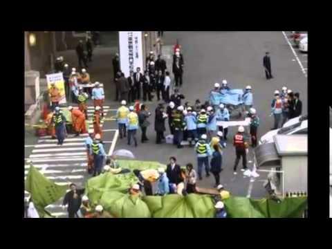 Big Earthquake Shakes Buildings in Tokyo   BREAKING NEWS   05 MAY 2014