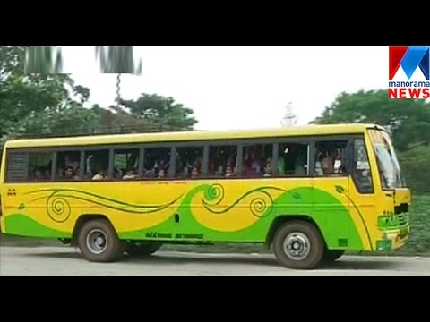 PVt buses illegal service  eat into KSRTC revenue -  Discussion | Manorama News