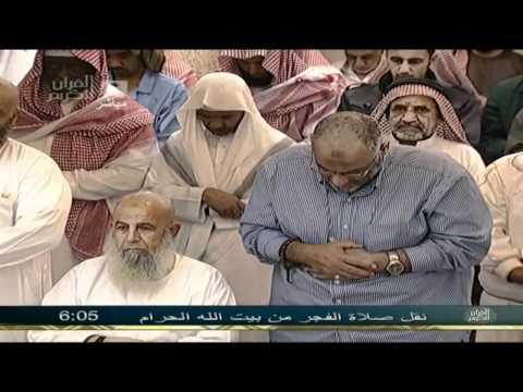 HD Sheikh Abdullah al Juhany very Beautiful recitation