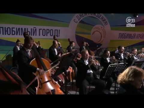 Славянский форум искусств Золотой Витязь