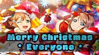 Nightcore - Merry Christmas Everyone [remix]