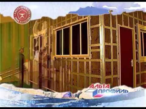 Фасадные панели Альта Профиль - установка