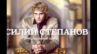 Подурневший секс символ Василий Степанов снова преобразился ФОТО