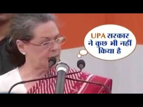 Sonia Gandhi's Tongue Slips, Blames UPA Govt for Poor Condition of AP