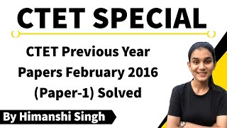 Target CTET-2020 | Previous Papers Solved - Feb 2016 Paper-01 | CDP