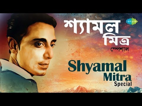 Weekend Classics Radio Show | Music Director Shyamal Mitra Special | RJ Dev