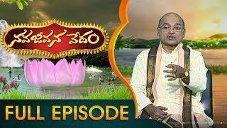 Garikapati Narasimha Rao   Nava Jeevana Vedam   Full Episode 1541   ABN Telugu