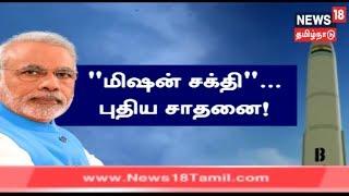 News 18 Night News