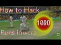 How to hack runs in Wcc2(world cricket champion ship)